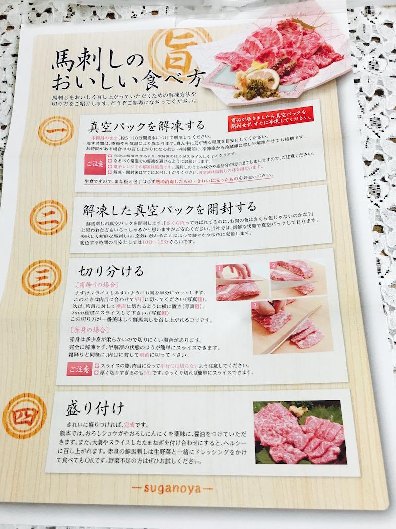 菅乃屋桜セット